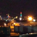 They dressed up the Empire State Building.